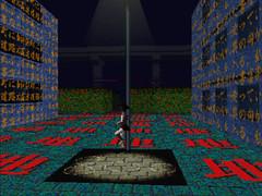 LSD: Dream Emulator 478 (tenhourclock) Tags: city light urban game strange buildings weird screenshot scary streetlight child dream creepy lsd dreaming ps1 videogame hopscotch playstation luciddreaming playthrough osamusato lsddreamemulator dreamemulator satoosamu hirokonishikawa nishikawahiroko outsidedirectors asmikace