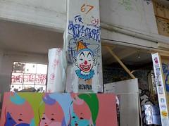 caper stencil art at blender studio (Rkt-nxr) Tags: caper