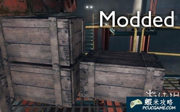 異塵餘生4 更好的板條箱材質MOD