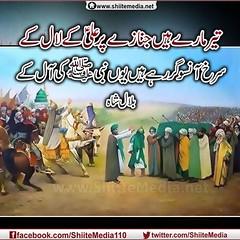 ( ) (ShiiteMedia) Tags: pakistan shiite          shianews      shiagenocide shiakilling shiitemedia shiapakistan mediashiitenews      shia