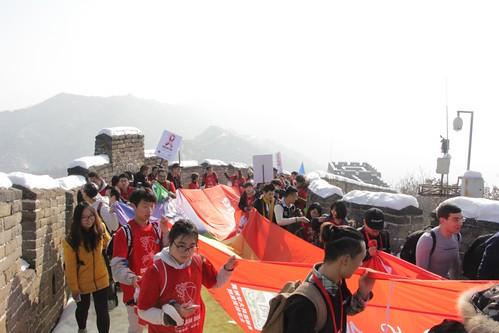 WAD 2015: China
