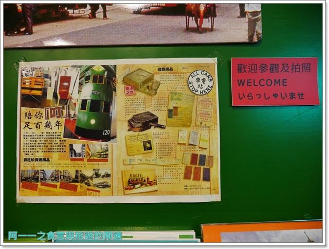 香港旅遊太平山夜景山頂纜車聖約翰座堂凌霄閣摩天台山頂廣場image051