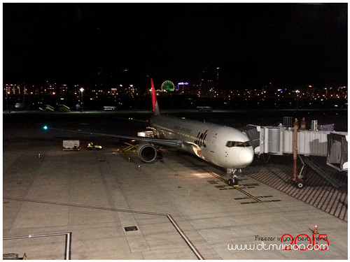 JAL飛機餐14.jpg
