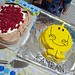 Mr Happy's First Birthday by Jamie Kitson