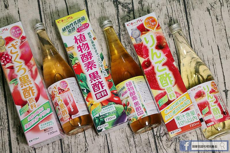 日本ITOH黑醋飲養顏飲品01