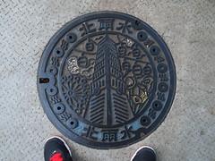 manhole cover (leoglenn_g) Tags: taipei