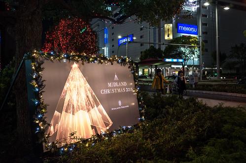 MIDLAND CHISTMAS 2016, Midland Square, Nagoya