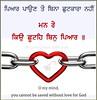 ਪਿਆਰ ਬਿਨਾ ਛੁਟਕਾਰਾ ਨਹੀਂ (DaasHarjitSingh) Tags: love srigurugranthsahibji sggs sikhism singh satnaam waheguru gurbani guru granth