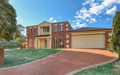 12 Whitegum Way, Garden Suburb NSW