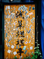 Tagged (David Panevin) Tags: street building japan tokyo tag stickers olympus tagged 東京 asakusa 浅草 omd em1 urbanfragments davidpanevin mzuikodigitaled1240mmf28pro