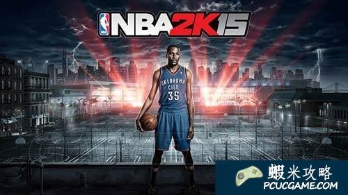 NBA 2K15 MC模式徽章作用及獲取方法