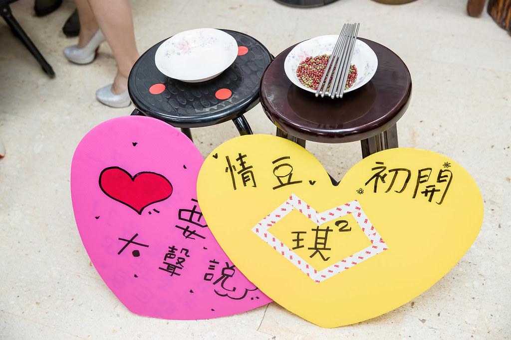臻愛婚宴會館,台北婚攝,牡丹廳,婚攝,建鋼&玉琪070