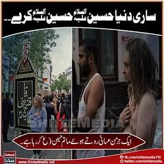 (   (ShiiteMedia) Tags: muharam 1438 ashura shia shiite media killing genocide news urdu      channel q12