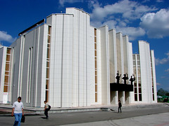 .  .  13  2008 .   Russia. Kurgan. Philharmonic society. June, 13, 2008 (Igor Borisovich Abramov) Tags:                2008    russia russianfederation kurganregion kurganoblast philharmonicsociety building architecture beauty white blue summer june sky clouds admiration delight rapture ravishment
