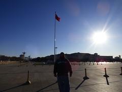 China - Beijing - Forbidden City & Tiananmen Square (22) (pensivelaw1) Tags: china tiananmensquare beijing