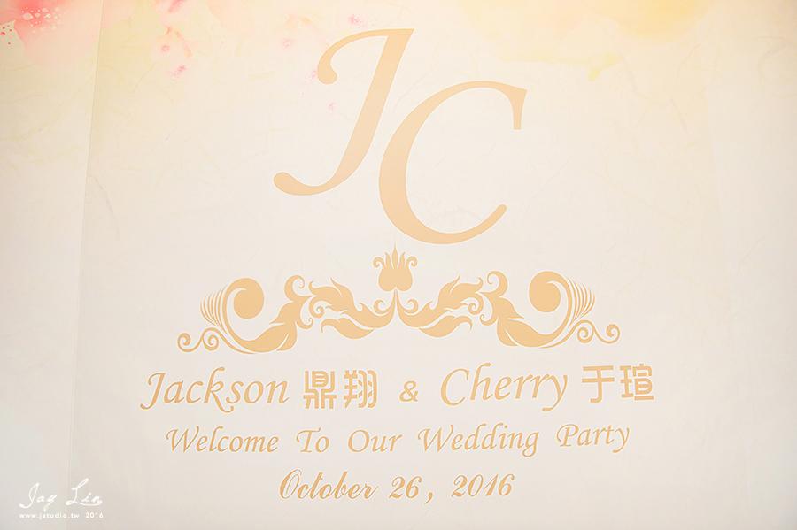 婚攝 桃園 彭園會館 台北婚攝 婚禮紀錄 婚禮紀實 JSTUDIO_0090