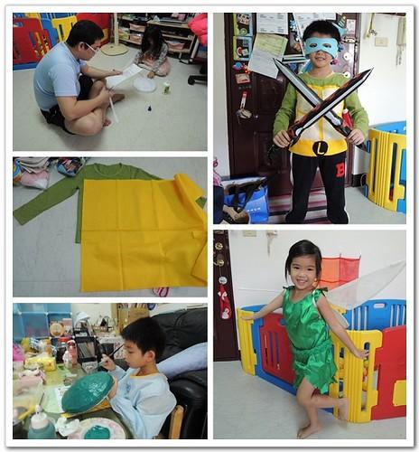 《幸福‧DIY》萬聖節造型-忍者龜&奇妙仙子裝