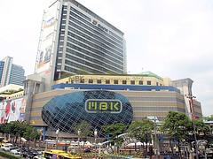 MBK Shopping Centre, Corner of Phaya Thai road and Rama 1 road in 2015, Pathumwan District, Bangkok, Thailand.