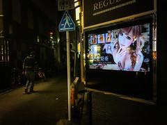 Kabukicho. Tokyo (H.L.Tam) Tags: shinjukuku tkyto japan jp photodocumentary shinjuku tokyo street streetphotography iphoneography sketchbook iphone6s tokyoman documentary kabukicho nightlife iphone