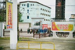 Hungnam street scene (Frühtau) Tags: dprk north korea hamhung hungnam factory industry scene people leute land nordkorea asia asian east socialist country industrial city korean traffic stadt daily life scenery 朝鲜 朝鮮 cháoxiān 地 outdoor корея северная كوريا الشمالية 北朝鮮 corea del norte corée du nord coreia do coréia เกาหลีเหนือ βόρεια κορέα szene personen construction