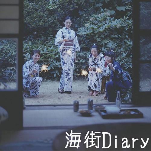 長澤まさみ 画像17