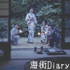 長澤まさみ 画像28