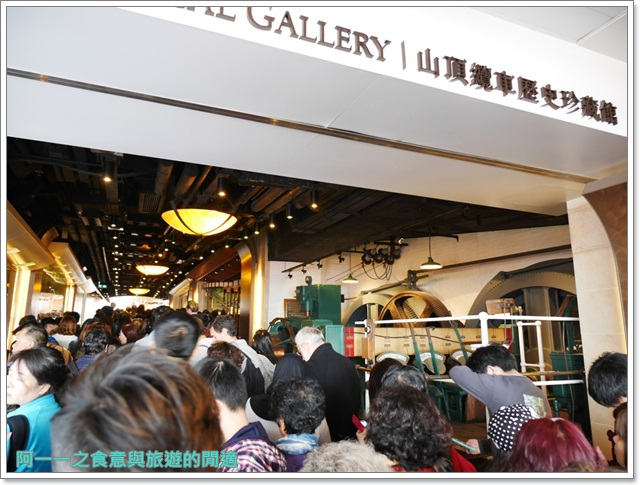 香港旅遊太平山夜景山頂纜車聖約翰座堂凌霄閣摩天台山頂廣場image028