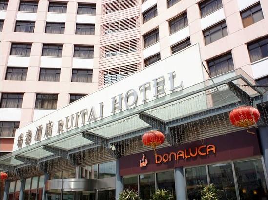 ルイタイ ホンチャオ ホテル