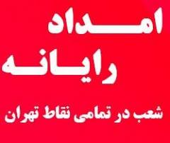 (   (iranpros) Tags: