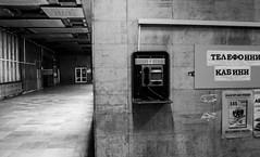 Duvarda Asl Telefon (svabodda) Tags: bulgaria plovdiv bulgaristan filibe