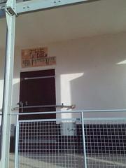 Centre d'Interprtation de L'Architecture et du Patrimoine, Saint-Laurent-du-Maroni, Guyane, dcembre 2015 (Bagolina) Tags: guyane bagne saintlaurentdumaroni centredinterprtation