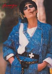 Freego 1985 (moogirl2) Tags: frego 80s vintage fashion vintagefashion vintageads 80sstyle 80sfashion 1985 infashion bluejeans