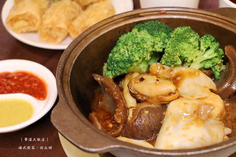 華漾大飯店港式飲茶112