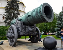 Tsar's Canon (Woody H1) Tags: cruise art bronze canon nikon war gun russia moscow military rustic viking kremlin largest czar 16thcentury tsar bombard d7000