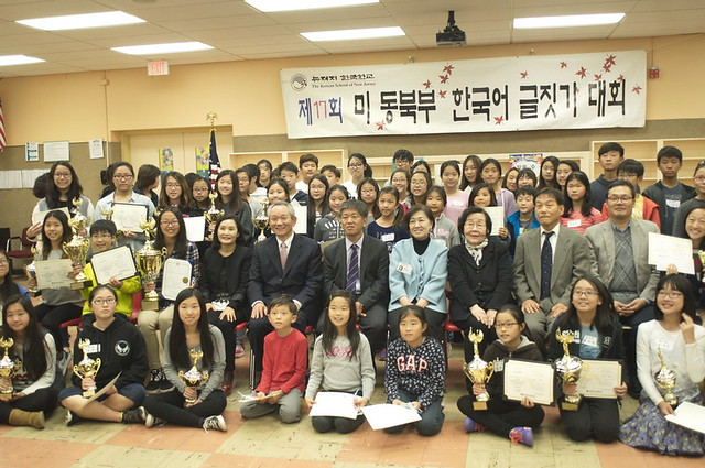 동북부글짓기대회2