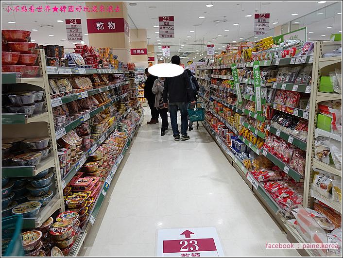 北海道札幌Ario購物中心 - Ito Yokado (165).JPG