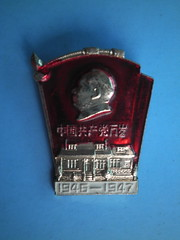 Long live the Communist Party of China    (Spring Land ()) Tags: mao zedong china asia badge