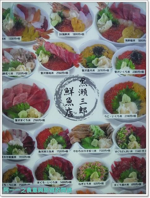 東京築地市場美食松露玉子燒海鮮丼海膽甜蝦黑瀨三郎鮮魚店image032