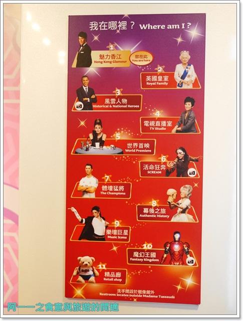 香港杜莎夫人蠟像館凌霄閣山頂纜車香港自助旅遊image006