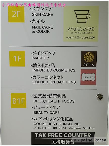 東京新宿AINZ TULPE (96).JPG