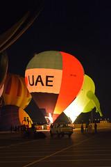 I ❤ UAE (Sreejesh Kalari Valappil) Tags: uae dubai globalvillage дубай 迪拜 دبي