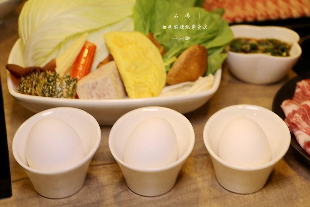 品湯火鍋白色麻辣鍋通化夜市鍋物105
