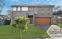 4 Vesta Street, Cameron Park NSW