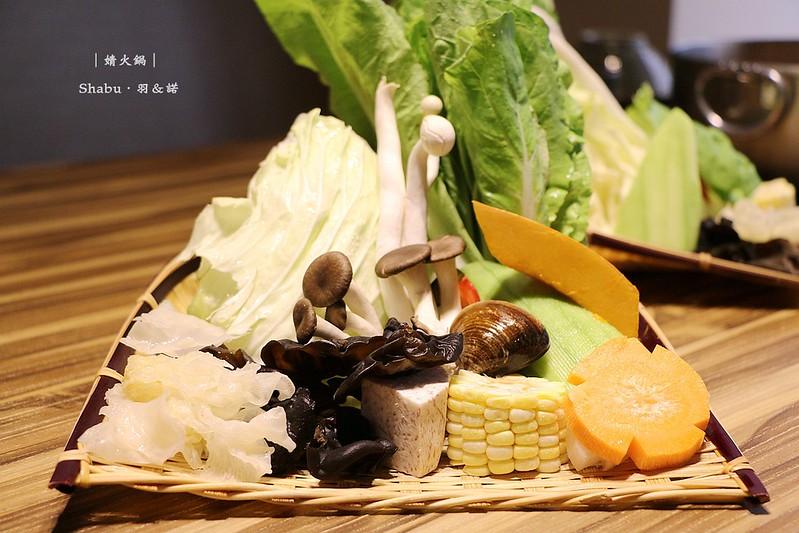 婧‧shabu捷運新莊副都心社區030
