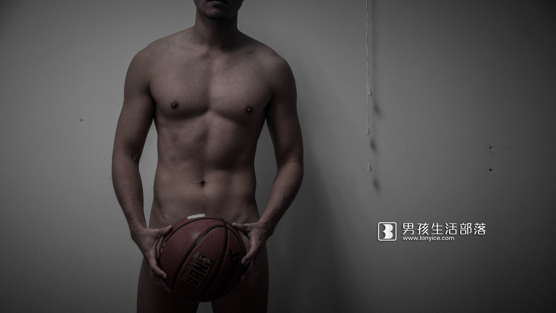 HK Basketball Boy #15