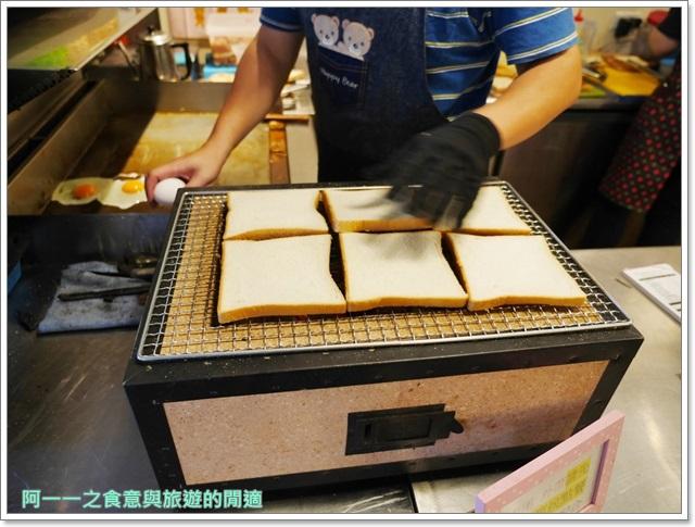 餓店碳烤吐司.捷運三重國小站.美食.早餐.雙倍起司肉蛋image010