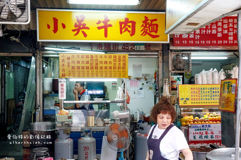 '台北西門町牛肉麵