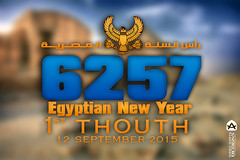 egyptian new year 6257 (A. gfx designs) Tags: new year egyptian                 6257                                             1100