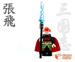 Zhangfei  (crayonbricks) Tags: lego minifigs custom moc minifigures threekingdoms