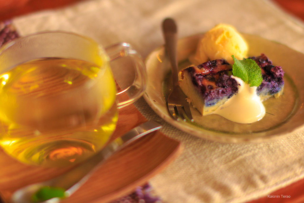 Recette My Cafe Pudding